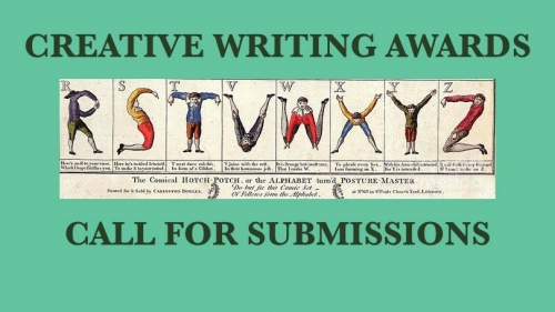 Image shows a call for submissions with a graphic from a book about the human alphabet